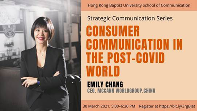 Consumer Communication in the Post-COVID World