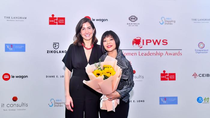 15th IPWS Women Leadership Awards