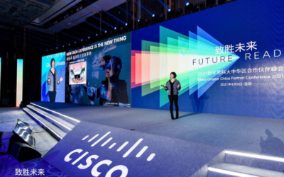 Cisco Greater China Partner Conference